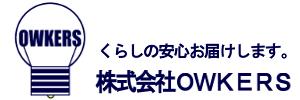 株式会社OWKERS